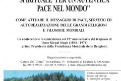 1ère Conférence Mondiale pour la Paix et la Prosperité des peuples